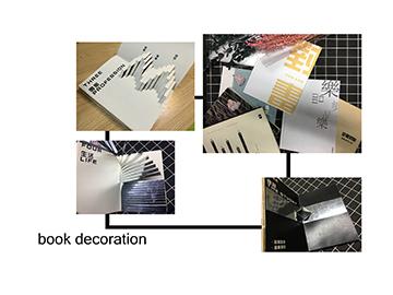 页面8书籍装帧.jpg