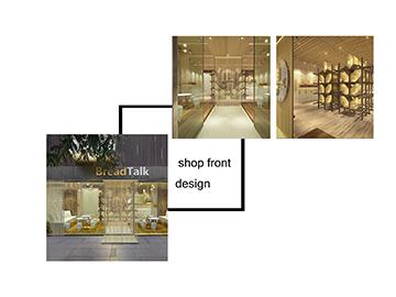 页面2店面设计.jpg
